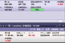 2014-1-31_0-13-42_No-00.jpg