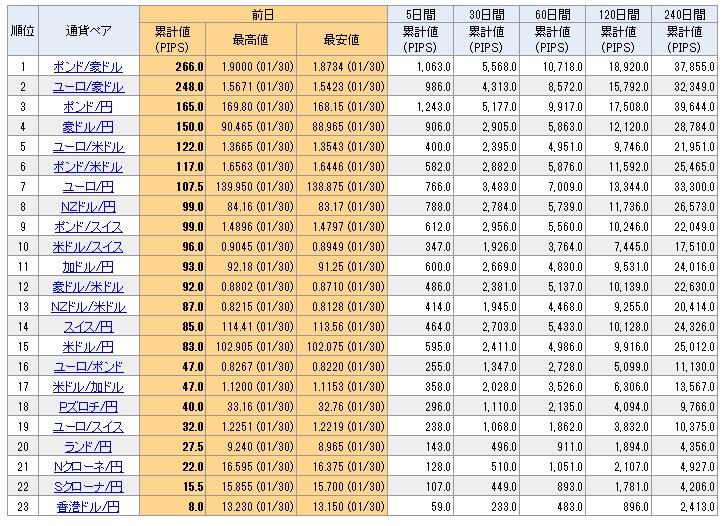 2014-1-31_11-16-8_No-00.jpg