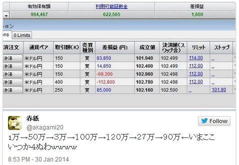 2014-1-31_7-13-1_No-00.jpg