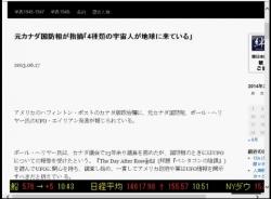 2014-2-10_10-51-28_No-00.jpg