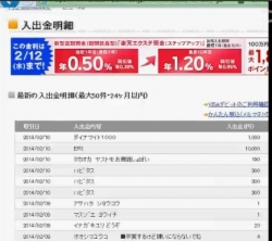 2014-2-10_11-2-7_No-00.jpg
