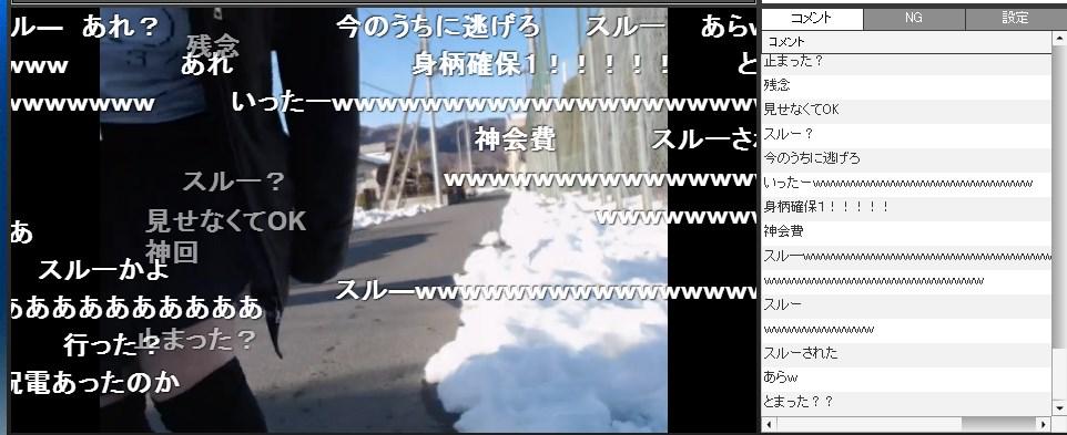 2014-2-11_15-39-56_No-00.jpg