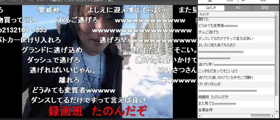 2014-2-11_15-40-48_No-00.jpg