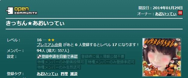 2014-2-11_17-57-34_No-00.jpg