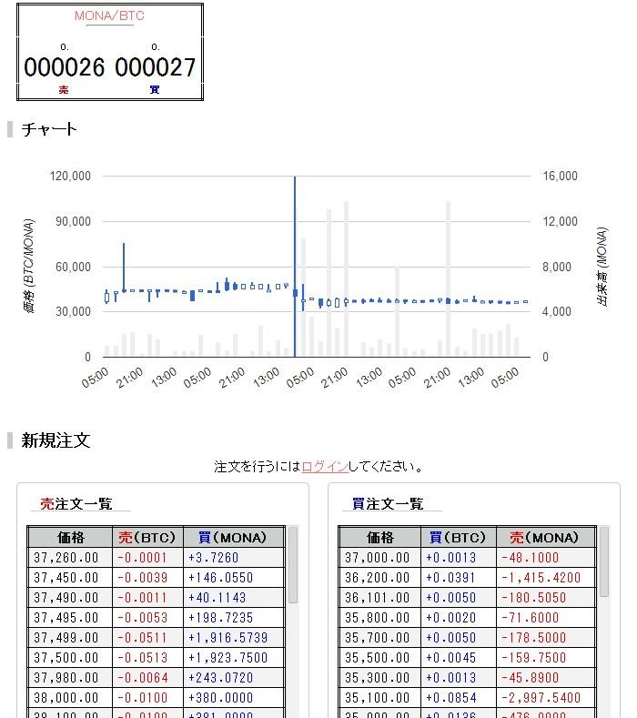 2014-2-2_9-30-15_No-00.jpg