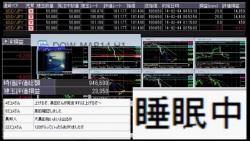 2014-2-4_10-22-42_No-00.jpg