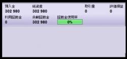 2014-2-4_17-45-50_No-00.jpg