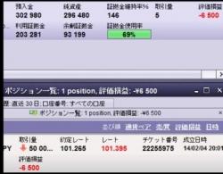 2014-2-4_22-47-13_No-00.jpg