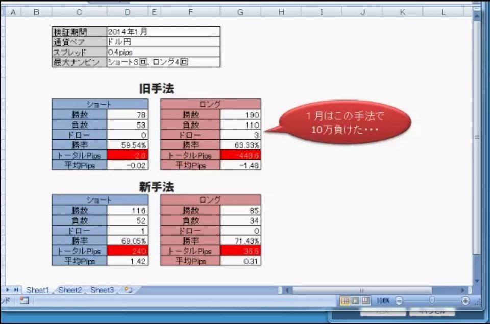 2014-2-6_19-15-4_No-00.jpg