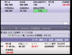 2014-2-6_19-26-1_No-00.jpg