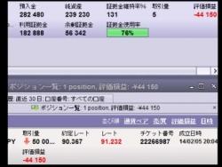2014-2-6_23-49-8_No-00.jpg