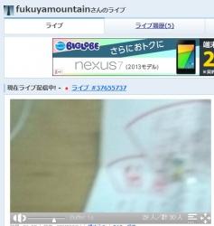 2014-2-7_0-11-5_No-00.jpg