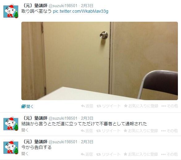 2014-2-8_16-1-5_No-00.jpg