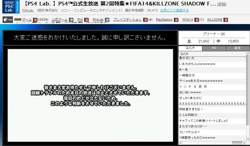 2014-2-8_23-9-12_No-00.jpg