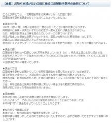 2014-2-9_0-42-30_No-00.jpg