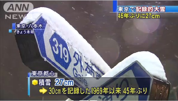 2014-2-9_8-1-26_No-00.jpg