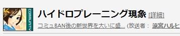 2014-2-9_8-57-43_No-00.jpg