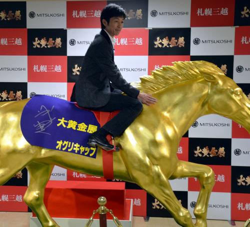 【競馬】武豊がオグリキャップの金箔実物大像に騎乗