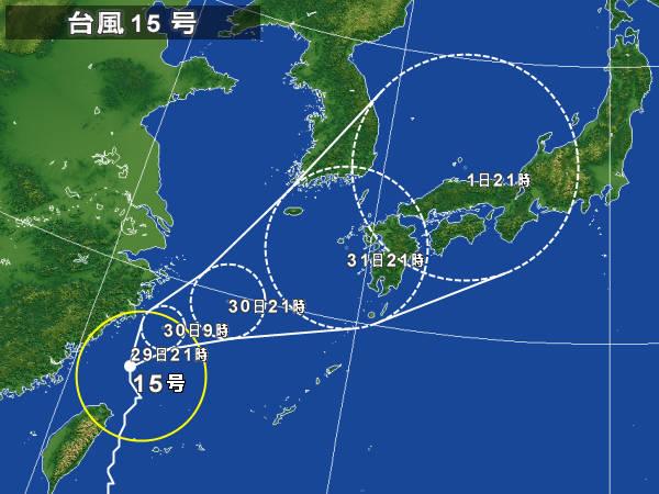 【悲報】台風で代替競馬へ
