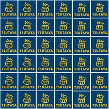 タツヤからの挑戦