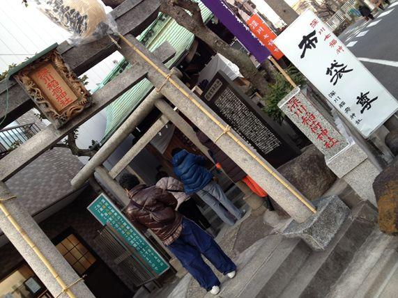 2013深川七福神