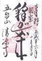 2IMG_0004 (2)