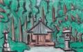 3比叡山西塔恵亮堂