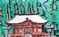 1比叡山浄土院拝殿
