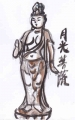 4勝常寺月光菩薩