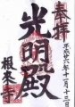 3IMG_0001_20141117065059ac7.jpg