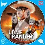 ローン・レンジャー_03 【原題】The Lone Ranger