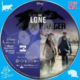 ローン・レンジャー_bd_01 【原題】The Lone Ranger