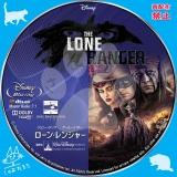ローン・レンジャー_bd_02 【原題】The Lone Ranger