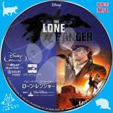 ローン・レンジャー_bd_03 【原題】The Lone Ranger