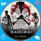 ウルヴァリン: SAMURAI_01 【原題】The Wolverine