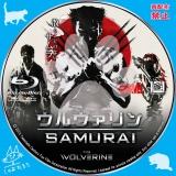 ウルヴァリン: SAMURAI_bd_01 【原題】The Wolverine