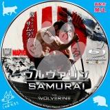 ウルヴァリン: SAMURAI_bd_02 【原題】The Wolverine