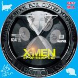 X-MEN:ファースト・ジェネレーション_02 【原題】 X-MEN:FIRST CLASS