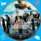 X-MEN:ファースト・ジェネレーション_03 【原題】 X-MEN:FIRST CLASS