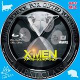 X-MEN:ファースト・ジェネレーション_bd_02 【原題】 X-MEN:FIRST CLASS