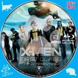 X-MEN:ファースト・ジェネレーション_bd_03 【原題】 X-MEN:FIRST CLASS