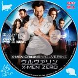 ウルヴァリン:X-MEN ZERO_01 【原題】 X-Men Origins: Wolverine