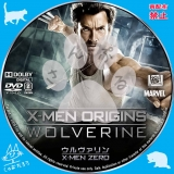 ウルヴァリン:X-MEN ZERO_02 【原題】 X-Men Origins: Wolverine