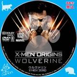ウルヴァリン:X-MEN ZERO_03 【原題】 X-Men Origins: Wolverine