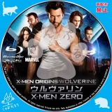 ウルヴァリン:X-MEN ZERO_bd_01 【原題】 X-Men Origins: Wolverine
