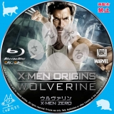 ウルヴァリン:X-MEN ZERO_bd_02 【原題】 X-Men Origins: Wolverine