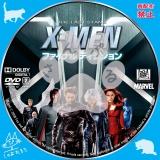 X-MEN:ファイナルディシジョン_01 【原題】X-MEN:THE LAST STAND