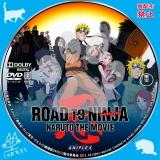 劇場版NARUTO-ナルト-『ロード・トゥ・ニンジャ』