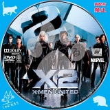X-MEN2_01 【原題】X2