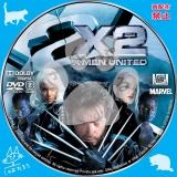 X-MEN2_02 【原題】X2